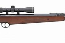 Remington Express XP Combo Air Rifle